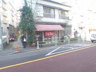 20081227-1.JPG